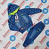Детские котоновые спортивные костюмы для мальчиков оптом F&D kids