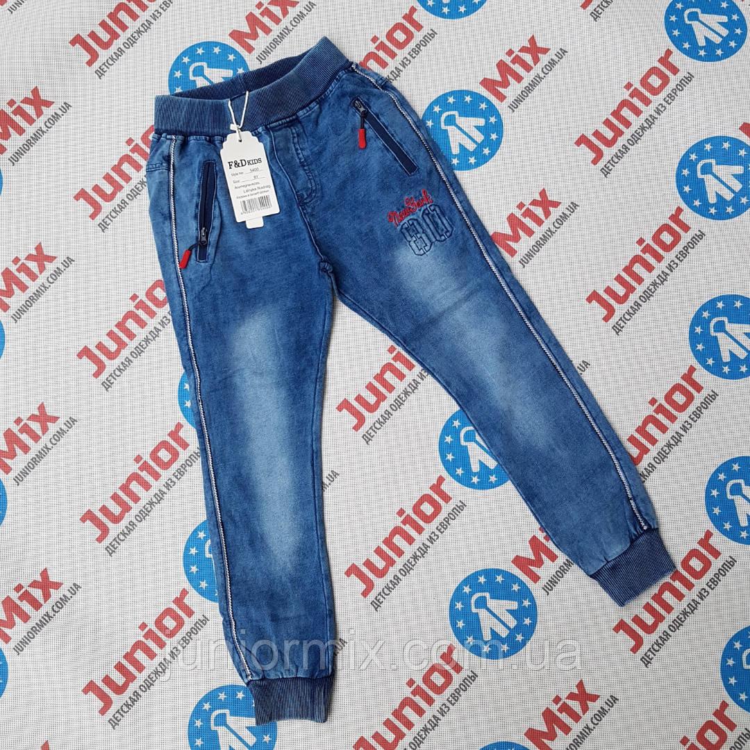 Подростковые джинсовые брюки на манжетах для мальчиков оптом F&D kids
