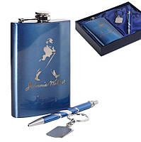 Эксклюзивная фляга джон волкер, ручка и брелок. 260 мл.