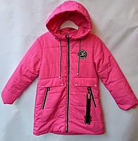 Демисезонная детская куртка для девочки 6-10 лет,малиновая