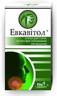 «Эвкавитол» спрей для горла и ротовой полости смягчающий