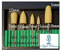 Полировщик силиконовый насадка фреза кукуруза оливка №8 для аппаратного педикюра и маникюра