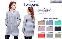 Женская демисезонная куртка Гледис (размеры 42-54) 42