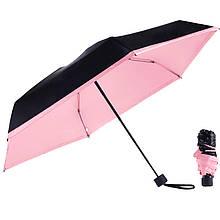 Зонт Mini Pocket Umbrella,рожевий