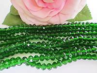 Бусины хрустальные 6х4 мм, 48-50 шт, цвет темно-зеленый (прозрачный)