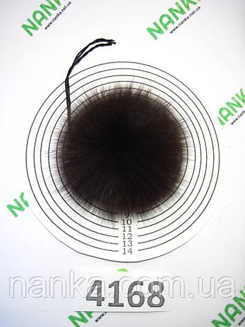 Меховой помпон Песец, Т. Шоколад, 9 см, 4168, фото 2