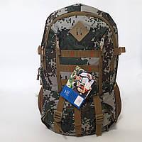 Тактический походный рюкзак 45l