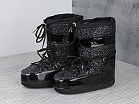 Луноходы женские зимние Moon boot сапоги дутики черные