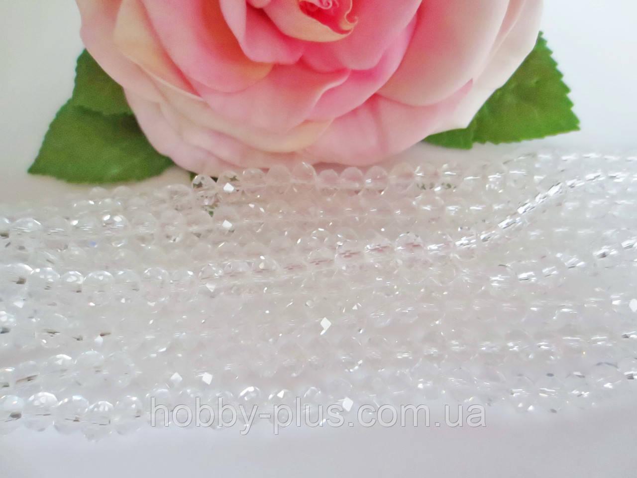 Бусины хрустальные 6х4 мм, 48-50 шт, цвет белый (прозрачный)