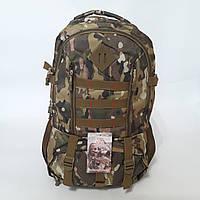 Походный армейский рюкзак 45l