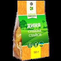 Диня сушеная, слайси, Natural Green, 50 г