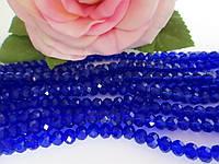 Бусины хрустальные 6х4 мм, 48-50 шт, цвет синий (электрик)