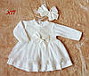 Очень нежное мягкое велюровое платье для девочки на крещение, на праздник 6, 9 мес. !!! МАЛОМЕРИТ