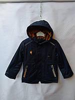 Демисезонная детская курточка для мальчика 1-5 лет, темно синяя
