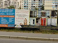 Реклама на стоянках