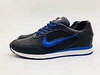 Мужские спортивные кроссовки Nike черно-синие