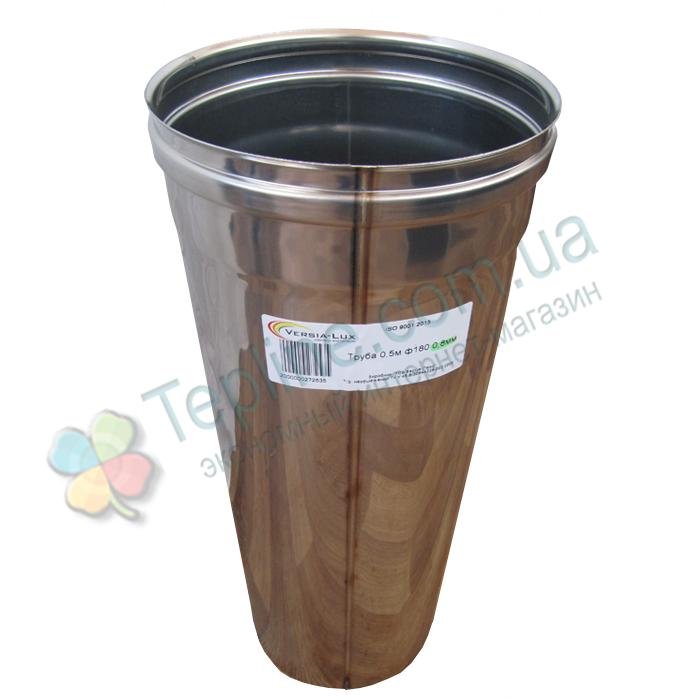 Труба для димоходу d 220 мм; 0,8 мм; 50 см із нержавіючої сталі AISI 304 - «Версія-Люкс»
