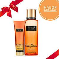 Подарочный набор  для тела Amber Romance от Victoria's Secret