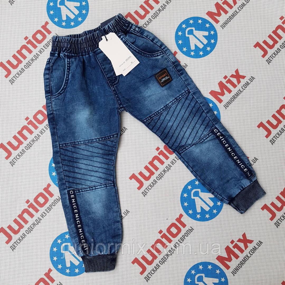 Джинсовые брюки джоггеры для мальчиков оптом Goloxy