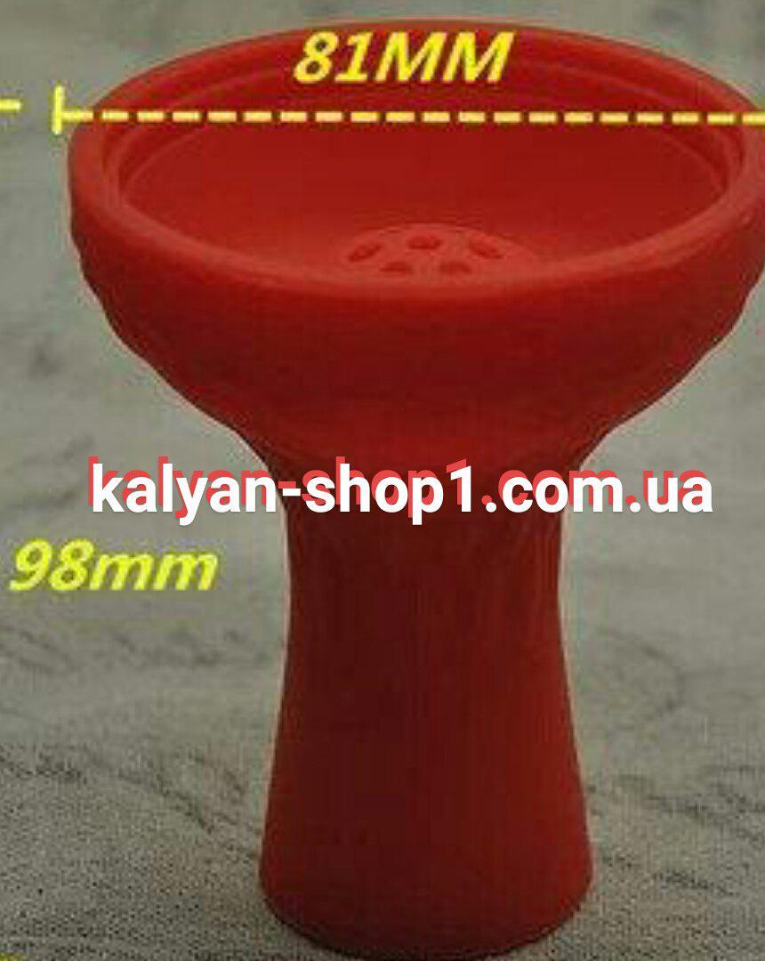 Силиконовая чаша 7 отверстий  для кальяна  цвет красный