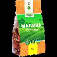 Малина сушеная, Natural Green, 50 г