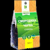 Смородина черная сушеная, Natural Green, 100 г