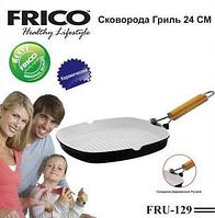 Сковорода-гриль 24 см FRICO FRU-129 (керамическое покрытие)