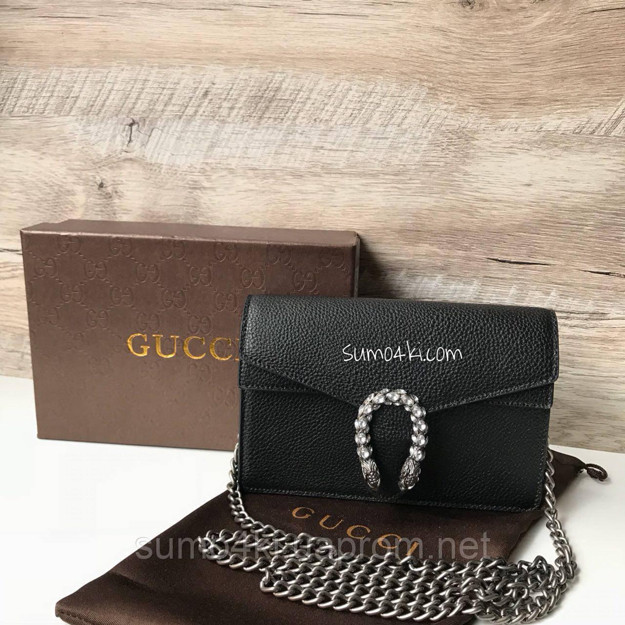 Женская кожаная сумка клатч Gucci Гуччи - Интернет-магазин «Галерея Сумок»  в Одессе f1c42033fe8