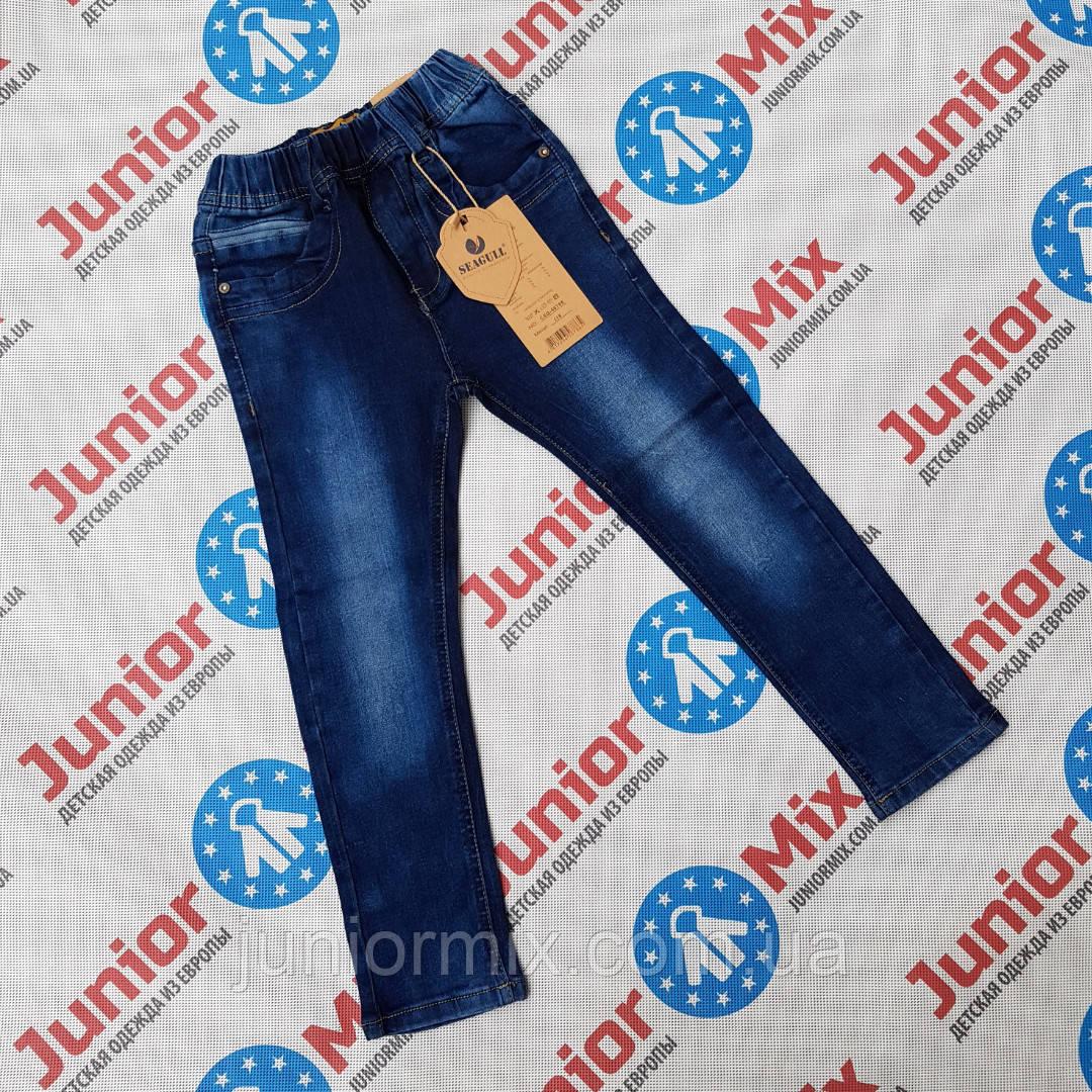 Детские джинсовые брюки для мальчиков  оптом CEAGULL