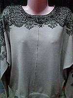 Нарядная красивая женская кофта. Размер 54-60