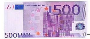 Кошелек из водоотталкивающей ткани Евро 500
