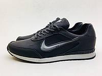 Мужские спортивные кроссовки Nike черно-серые