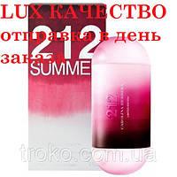 Туалетная вода Carolina Herrera 212 Summer Limited Edition 100 мл, фото 1