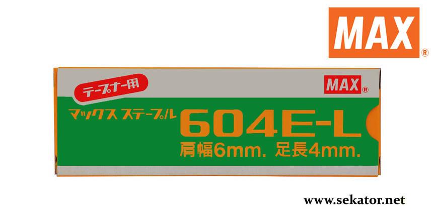 Скоби до садового степлера MAX 604E-L (Японія), фото 2
