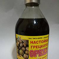 Настойка грецкого ореха-отличное антипаразитарное средство (250мл.,Россия)