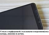 Силіконовий чохол-бампер Soft-touch для Leagoo M8 / M8pro / є скло /, фото 4