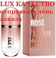 Туалетная вода для женщин 212 Vip Rose Carolina Herrera 80 мл