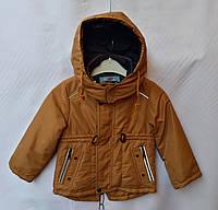 Демисезонная детская курточка для мальчика 1-5 лет, горчичная