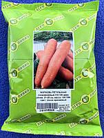 Семена моркови сорт Регульская 0.5 кг (646189937)