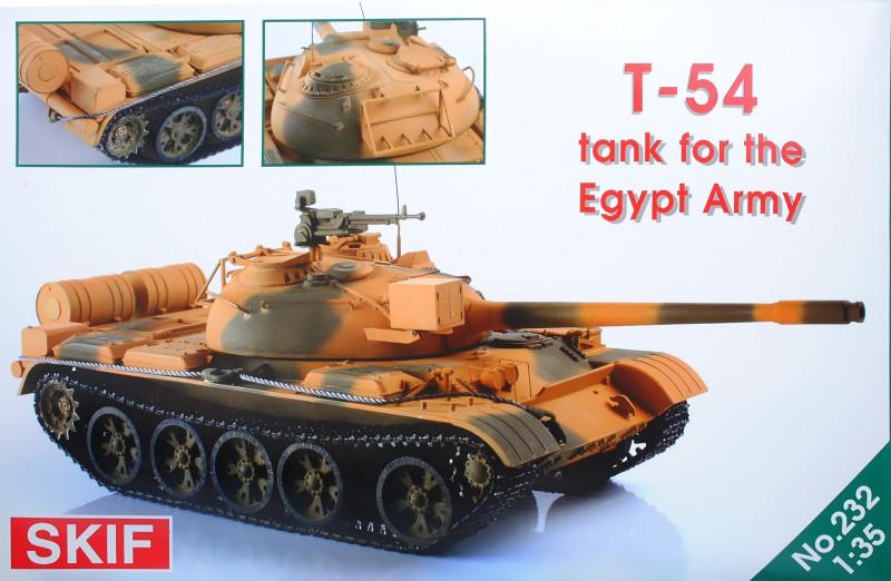 Т-54 армии Египта. 1/35 SKIF MK232