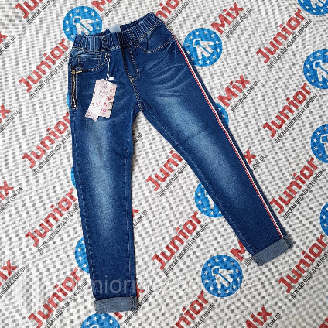 Подростковые джинсы с лампасами  для девочек оптом F&D