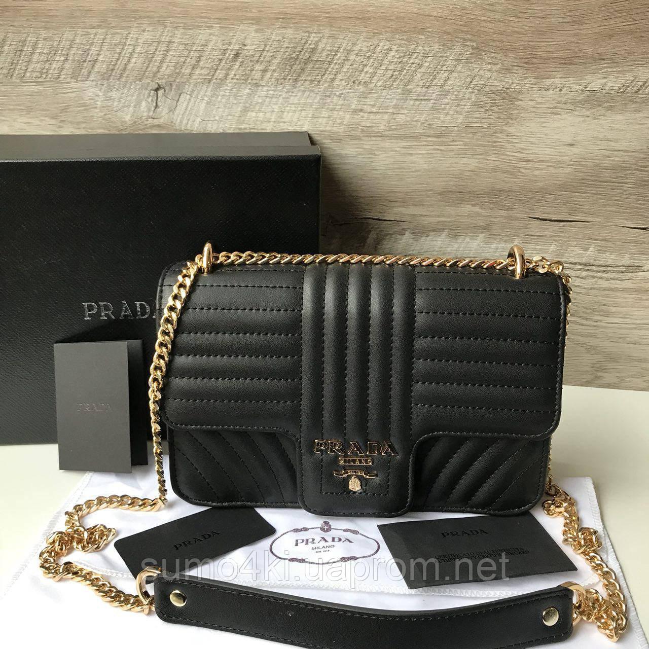 c9fc6236587d Женская кожаная сумка клатч Prada - Интернет-магазин «Галерея Сумок» в  Одессе