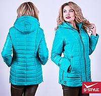 Стильная стеганная демисезонная  куртка синтепон 150 Размер: 52,54,56,58