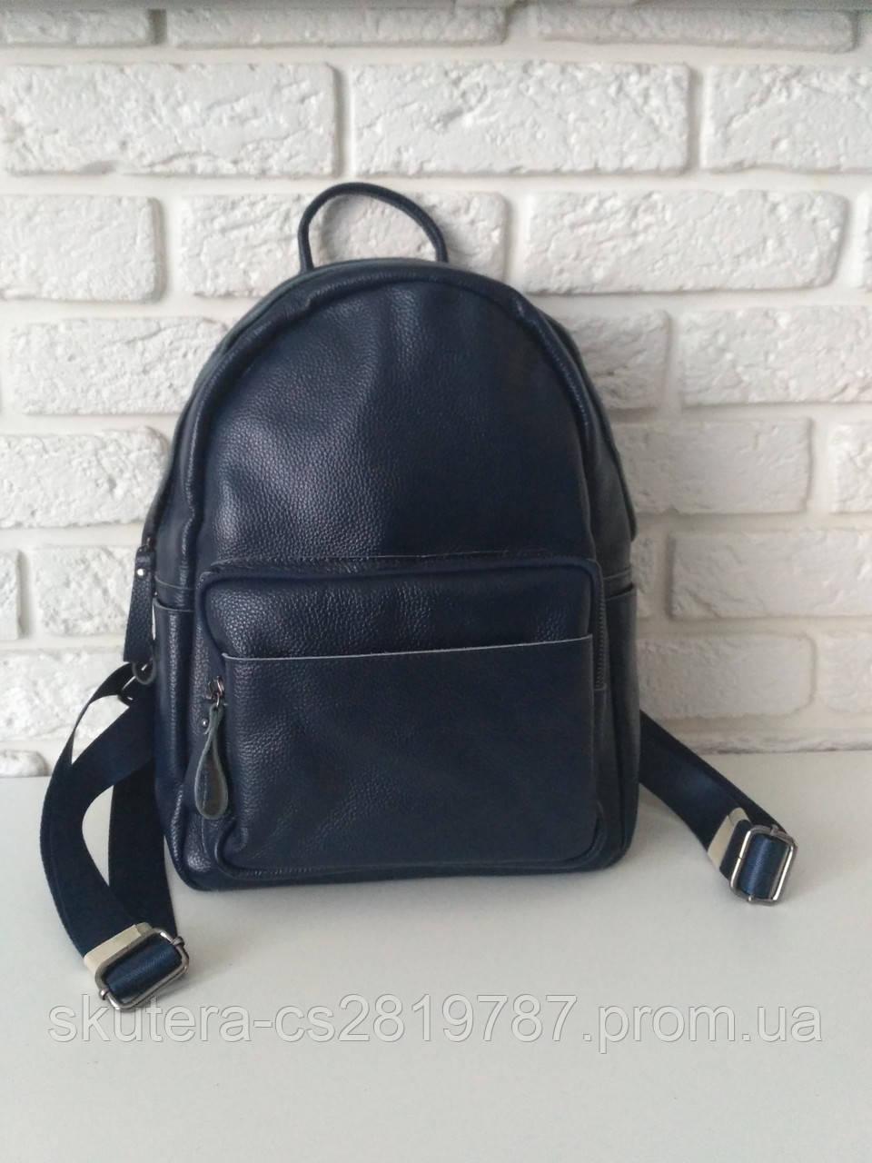 """Вместительный женский кожаный рюкзак """" Агрус Blue"""", фото 1"""