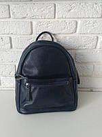 """Вместительный женский кожаный рюкзак """" Агрус 2 Blue"""", фото 1"""