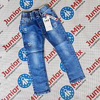 Дитячі джинси для дівчаток оптом C&H