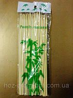 Палочки для шашлыка, , 250 мм/80шт, бамбук.