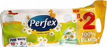 Трехслойная туалетная бумага Perfex (10 шт./уп.)
