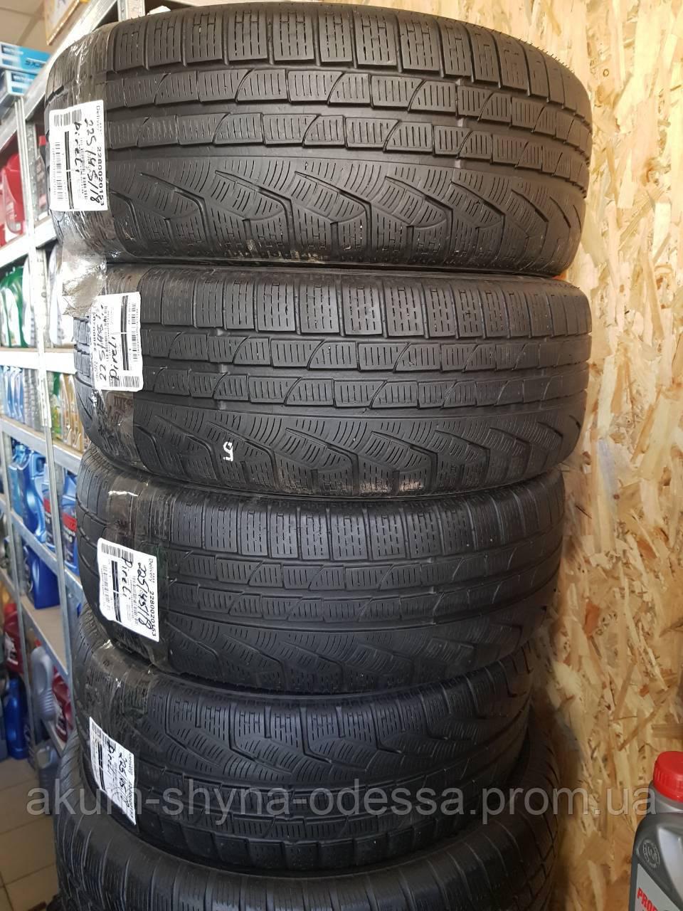Шины зимние б/у 225/45 R18 Pirelli 6мм+ протектор. Комплект