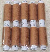 Нитка швейная №40, упак.10 шт, цвета разные, фото 1